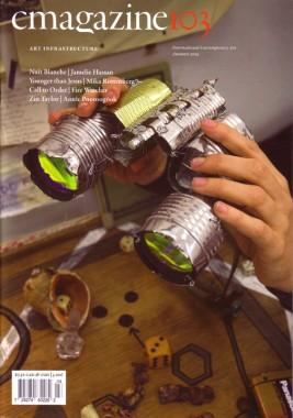 C Magazine 103
