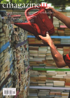 C Magazine 111, Libraries