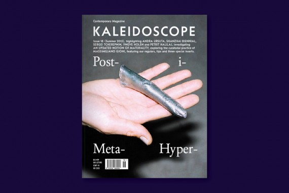 KALEIDOSCOPE Magazine 18 — Summer 2013