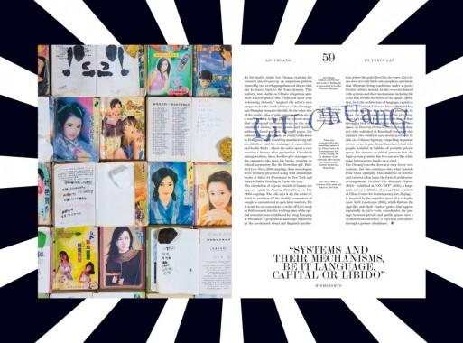 KALEIDOSCOPE Magazine 22