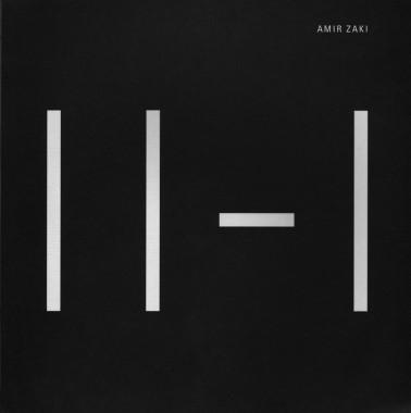 Amir Zaki, Eleven Minus One