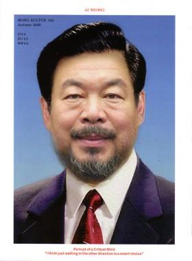 Mono.Kultur 22, Ai WeiWei