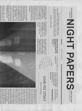 Public Fiction 1, Night Papers insert
