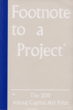 Sharmini Pereira, Oliver Knight and Rory McGrath, Footnote to a Project*