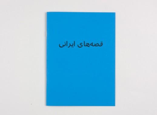 Olaf Knarvik, Iranian Tales