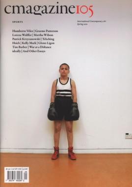 C Magazine 105, Sports