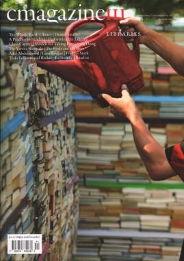 C Magazine 111, Libraries