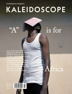 """KALEIDOSCOPE Magazine 15, """"A"""" is for Africa"""