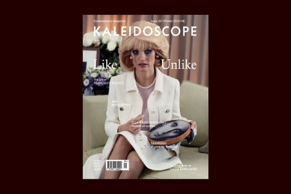 KALEIDOSCOPE Magazine 20 — Winter 2014