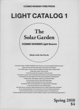 Cosmic Wonder, Free Press Light Catalog 1