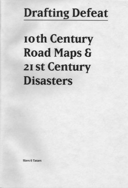 Drafting Defeat: 10th Century Road Maps & 21st Century Disasters